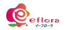 eflore(イーフローラ)